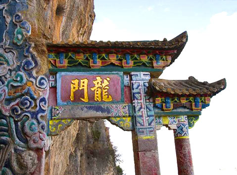 Kunming Gragon Gate
