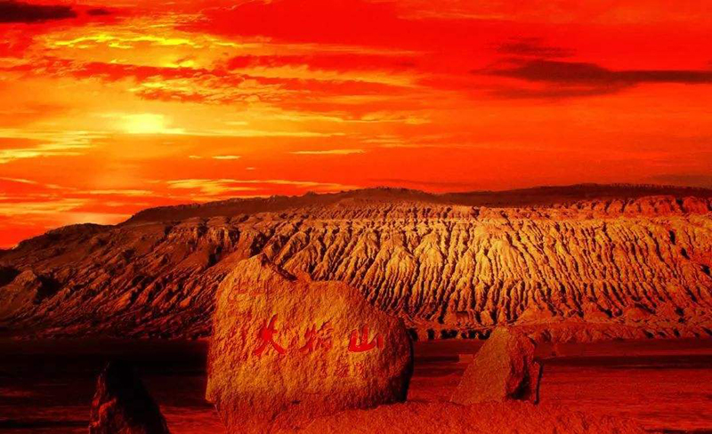 the Flaming Mountains in turpan